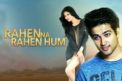 Rahen Na Rahen Hum - Vardan Singh