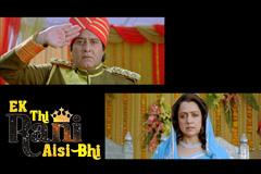 Rajpaat Sab Bikhar Gaya-Song Promo