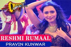 Reshmi Rumaal