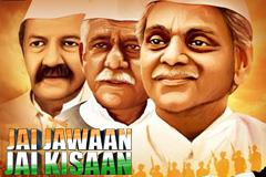 Saj Ke Chali Hai Bharat Ma