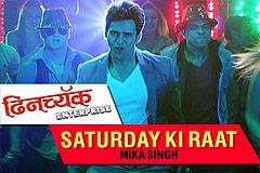 Saturday Ki Raat