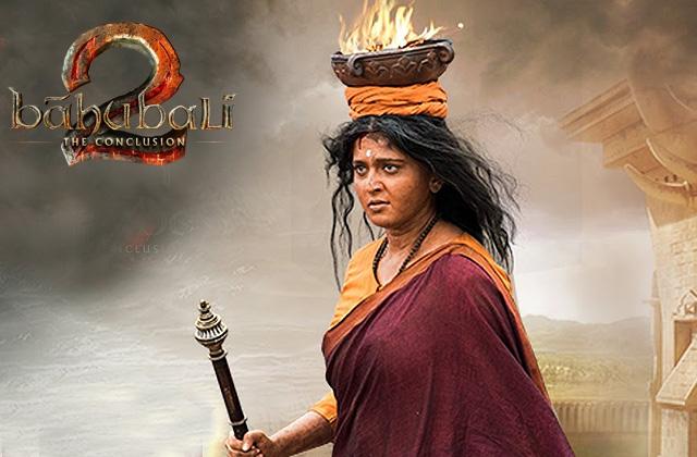 Waisa Bhi Hota Hai Part 2 Movie Free Download In Hindi Mp4 Download