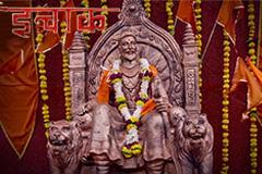 Shivraya Aarti