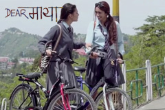 Sune Saaye - Audio Song
