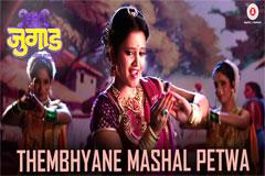 Thembhyane Mashal Petwa