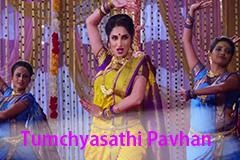 Tumchyasathi Pavhan