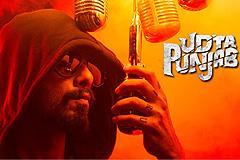 Ud-daa Punjab - Remix