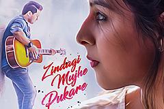 Zindagi Mujhe Pukare - Siddhant Mishra