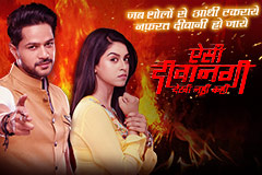 Aisi Deewangi...Dekhi Nahi Kahi - Episode 89 - September 20, 2017 - Full Episode