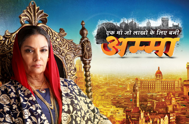 Watch ZEE AFLAM TV online - Streaming is Live