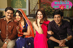 Bhabi Ji Ghar Par Hain - Episode 672 - September 25, 2017 - Full Episode