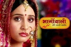 Bhagonwali - Baante Apni Taqdeer