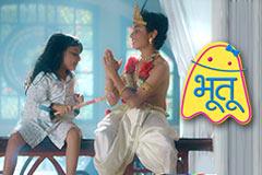 Bhootu - Zee TV