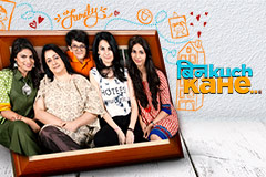 Bin Kuch Kahe - Episode 104 - June 29, 2017 - Full Episode