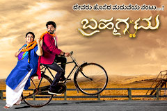 Bramhagantu Ep 101 25th September 2017