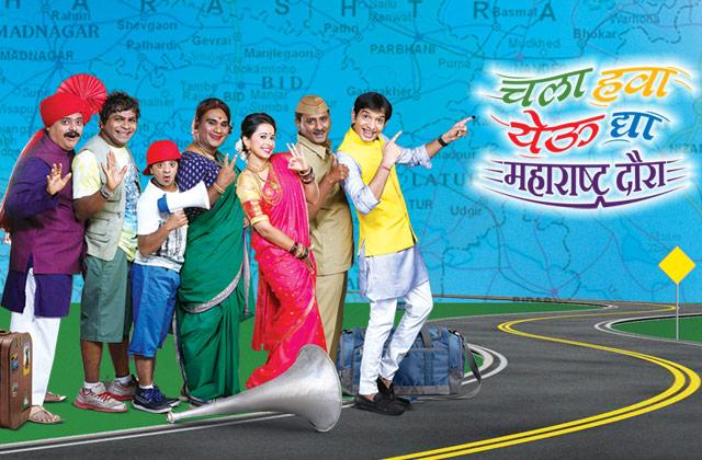 Chala Hawa Yeu Dya Maharashtra Daura (Zee Marathi)