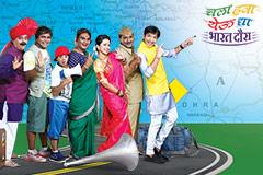 Chala Hawa Yeu Dya Maharashtra Daura