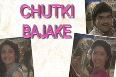 Chutki Bajake