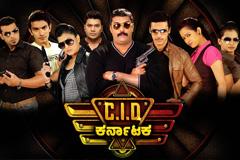 CID Karnataka