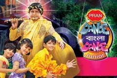 Dance Bangla Dance Junior 2012