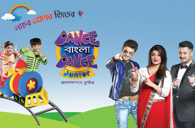 Dance Bangla Dance Junior 2016 (Zee Bangla)