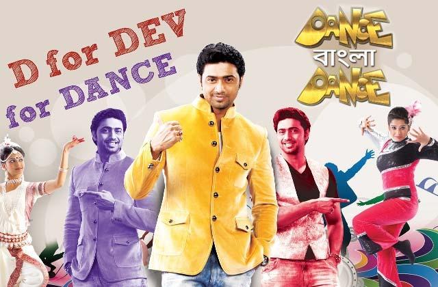 Dance Bangla Dance Season 8