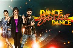 Dance Karnataka Dance