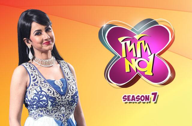 Biwi No 1 bengali movie mp3 songs free download