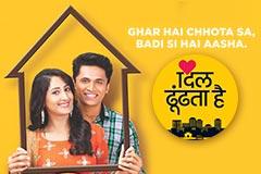Dil Dhoondta Hai - Episode 22 - October 23, 2017 - Full Episode