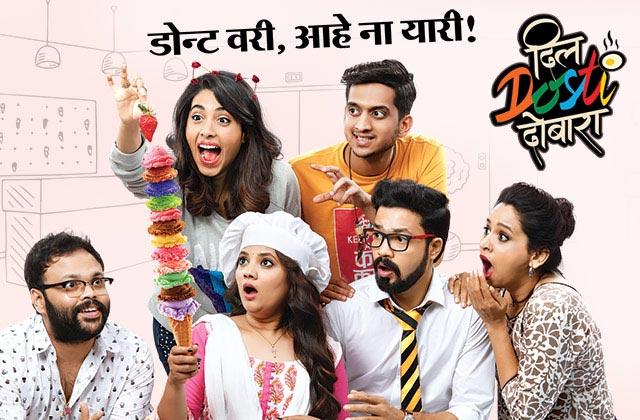 Dil Dosti Dobara - Zee Marathi | Watch Dil Dosti Dobara TV Serial ...