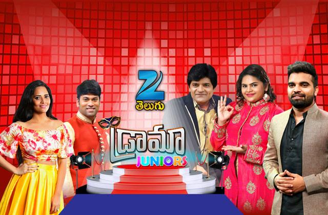 Drama Juniors- Telugu