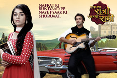 Ek Tha Raja Ek Thi Rani - Episode 411 - February 23, 2017 - Full Episode