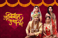 Ek Vivah Aisa Bhi - Episode 143 - August 24, 2017 - Full Episode