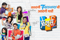 Freshers Ep 202 30th May 2017