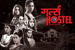 Girls Hostel Ep 31 21st August 2017