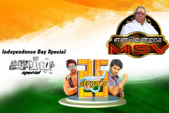 Independence Day Special Programs