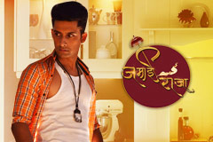 Jamai Raja - Episode 695 - February 23, 2017 - Full Episode