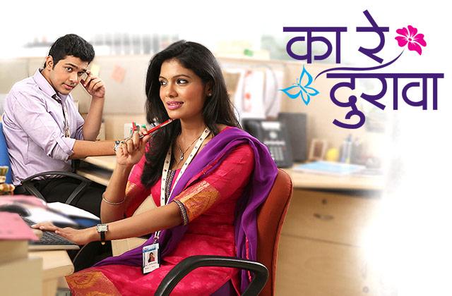 Live tv channel zee marathi serial online