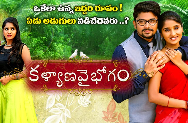 Zee Telugu Live Online - Watch Live TV Shows, News