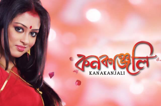 Watch zee bangla tv serial online