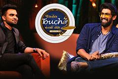 Konchem Touch Lo Unte Chepta - Season 3