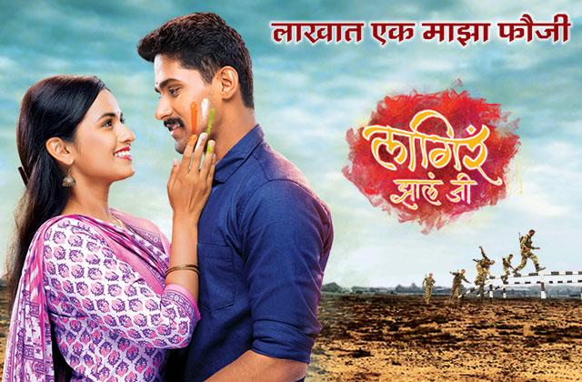 Watch latest marathi serials online