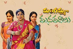 Mangamma Gari Manavaralu - Episode 994 - March 27, 2017 - Full Episode