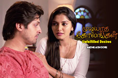 Mudiyaadha Kolangal | Tamil Web Series