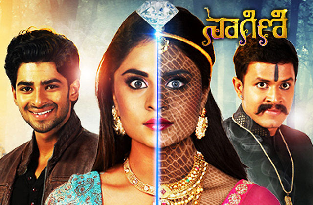 Free Watch Hindi Serial Online