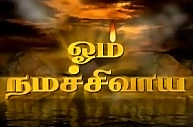 Om namah shivaya serial in telugu all episodes