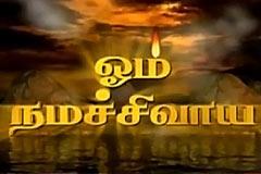 Om Nama Shivaya