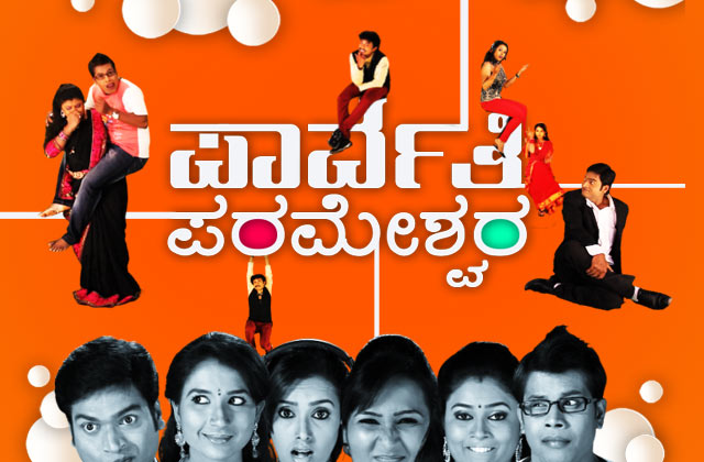dating reality shows zee kannada online