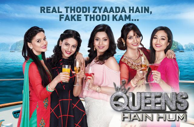 Queens Hain Hum - Episode 107 - April 26, 2017 - Full Episode