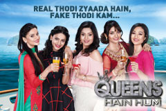 Queens Hain Hum - Episode 63 - February 22, 2017 - Full Episode